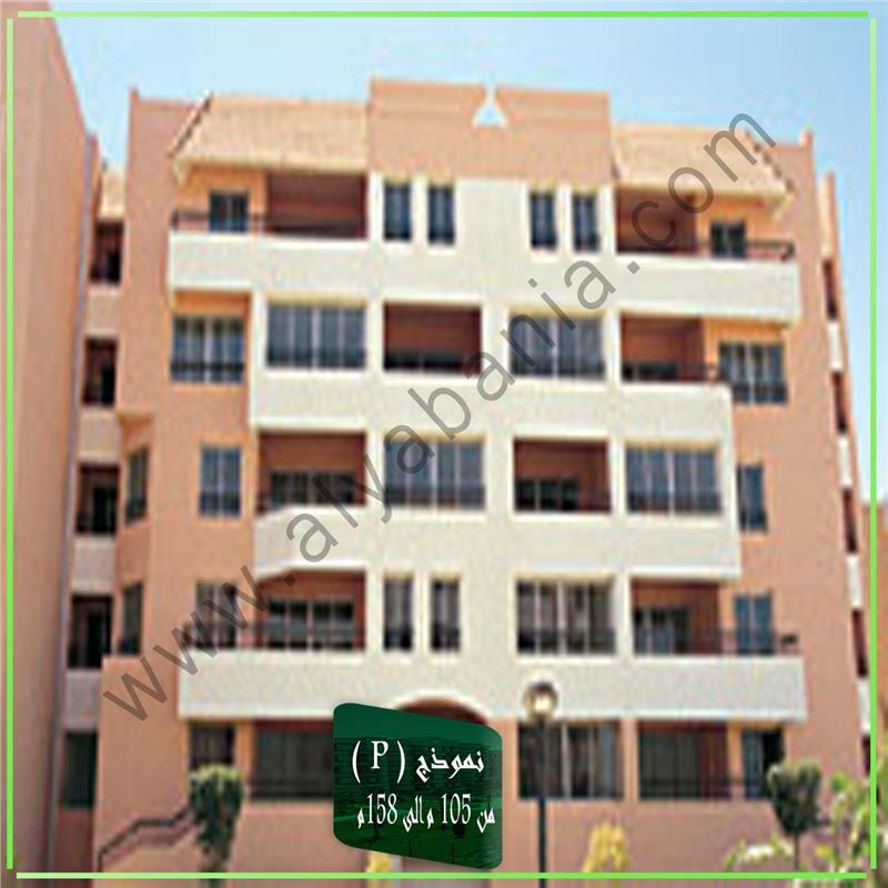 شقة للبيع كاش فى  الرحاب 157 م2 كود 22006